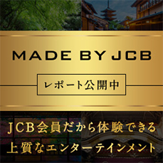 MADE BY JCB